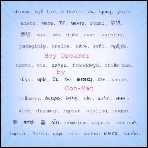 Hey_Dreamer_Cover_