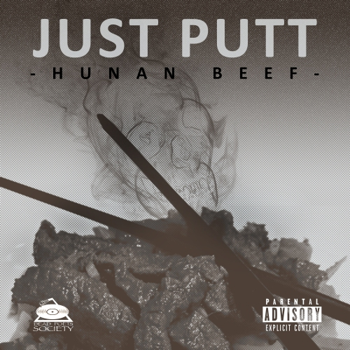 JUST_PUTT_HunanBeef